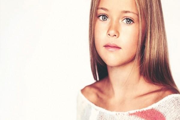 A menina mais linda