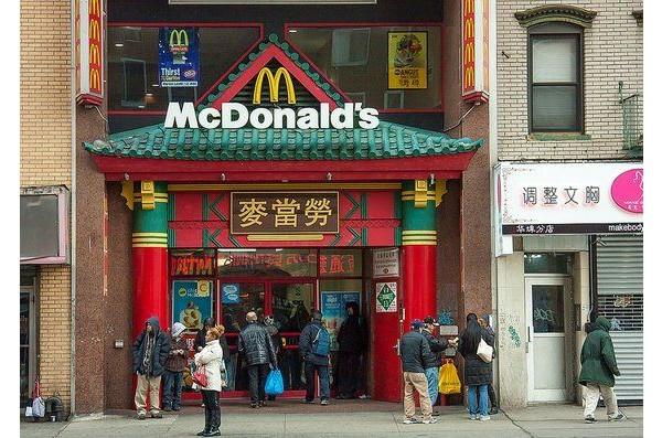 Se juntarmos todos os restaurantes da empresa, lucrariam 75 milhões de dólares por dia.
