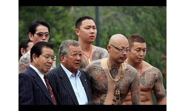 Máfia chinesa: Tríade