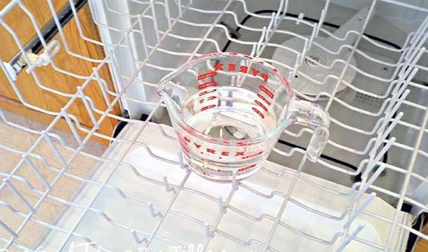 4. A máquina de lavar louça