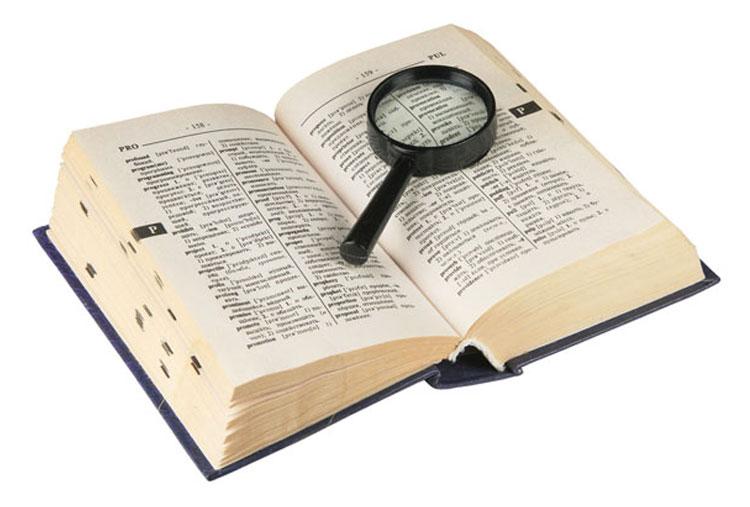 Aprenda novas palavras com a ajuda do dicionário
