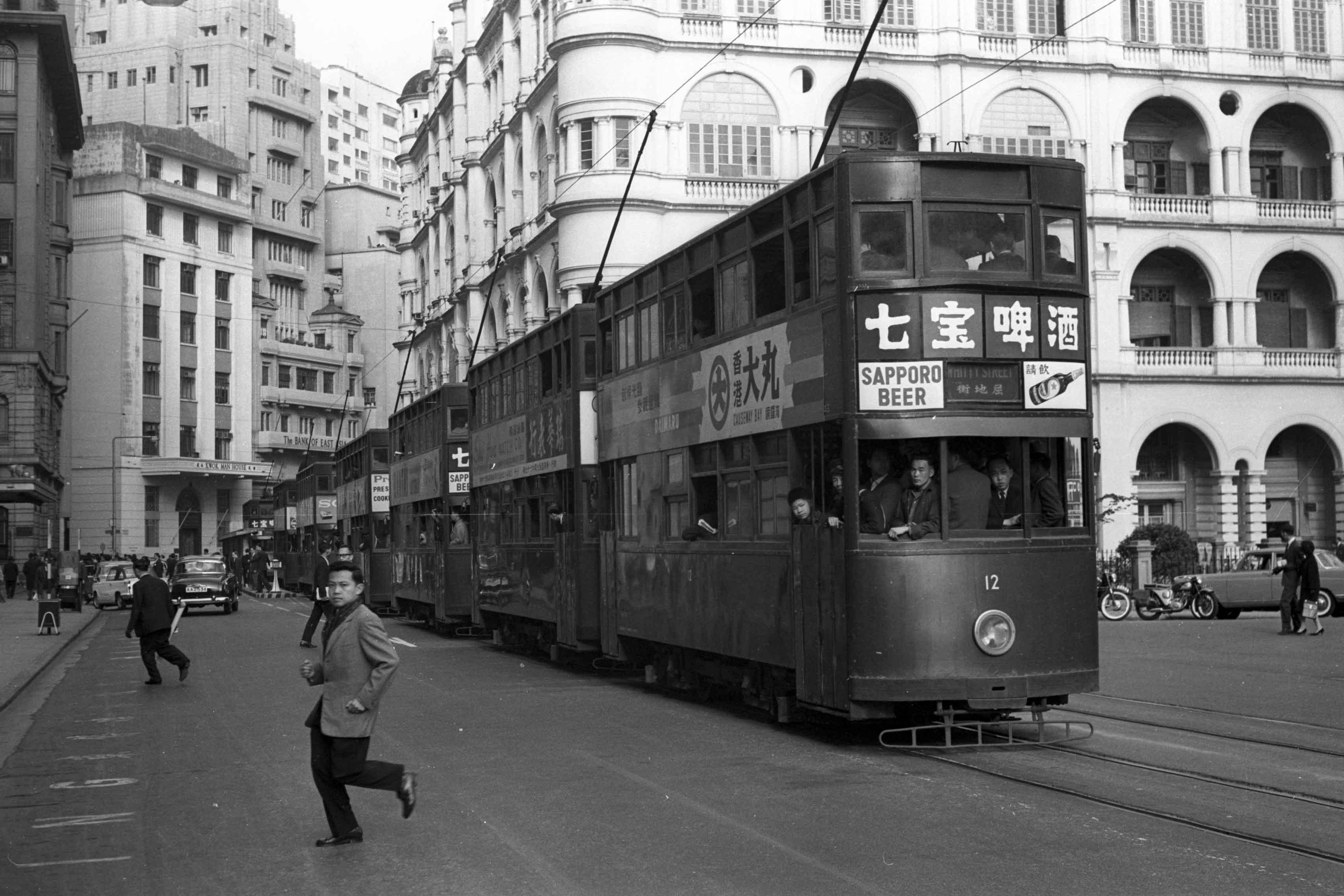 Hong Kong em 1960, quando não haviam tantas pessoas