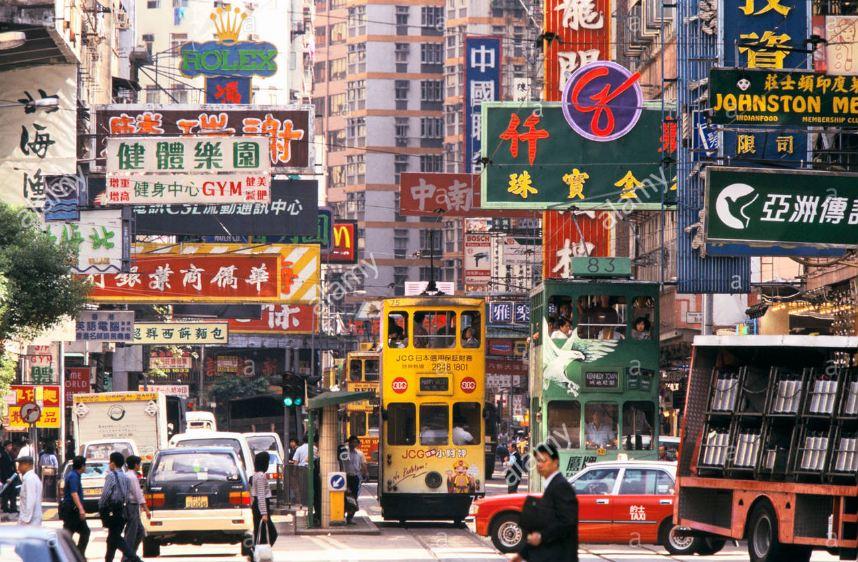 Hong Kong atualmente com uma superpopulação