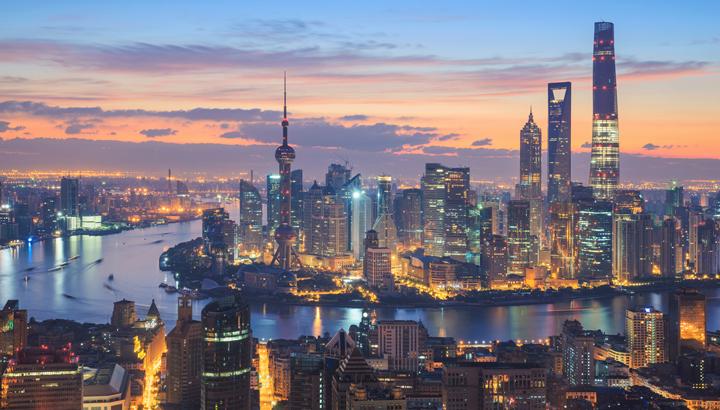 A cidade moderna de Xangai hoje