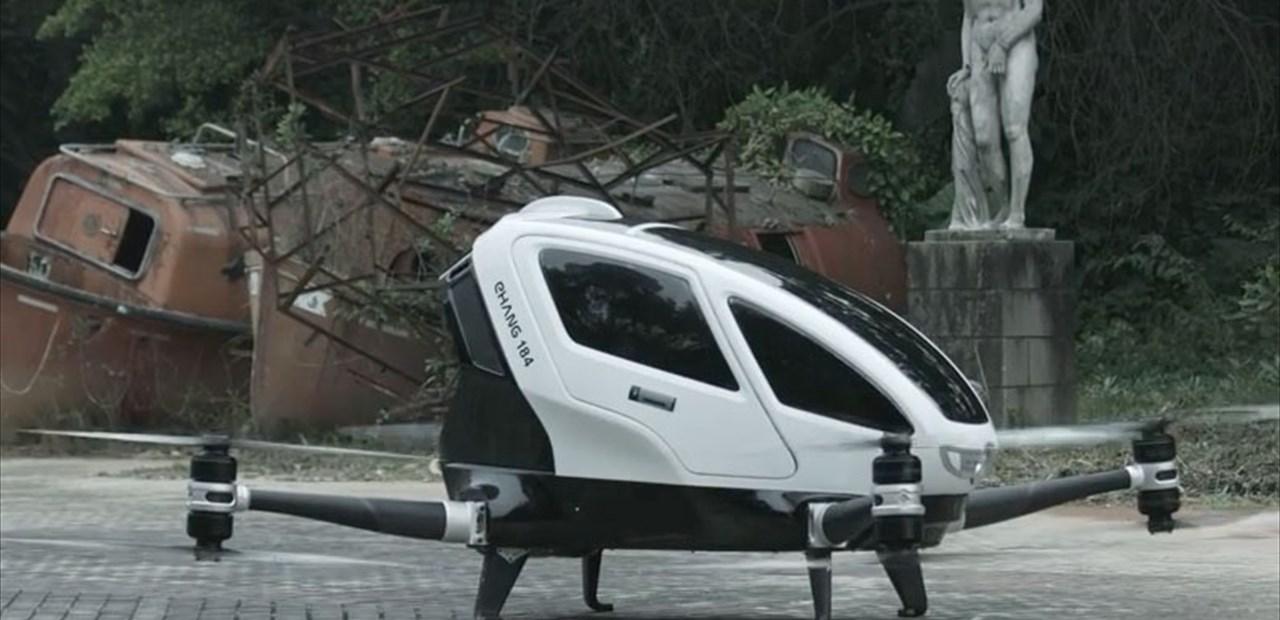 Drones com espaço para passageiros
