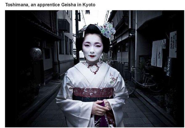 Aprendiz de gueixa em Quioto