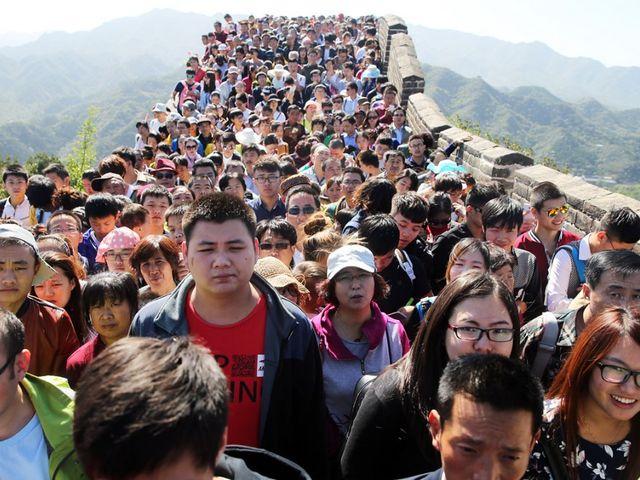 Como é a Muralha da China?