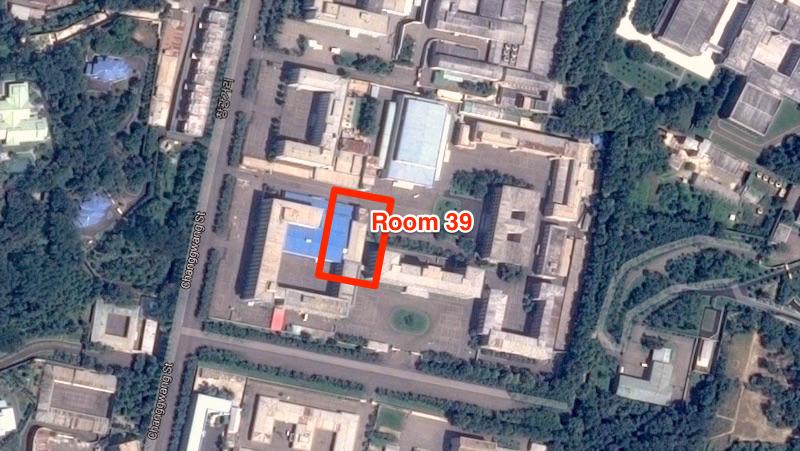 Quarto 39 - Instância ilegal da Coreia do Norte