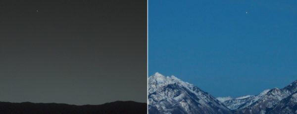 Como a Terra se parece vista desde Marte e Marte visto desde a Terra