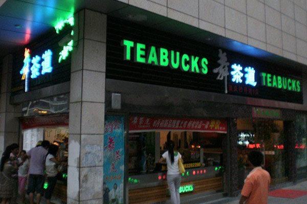 Teabucks, um Starbucks de chá