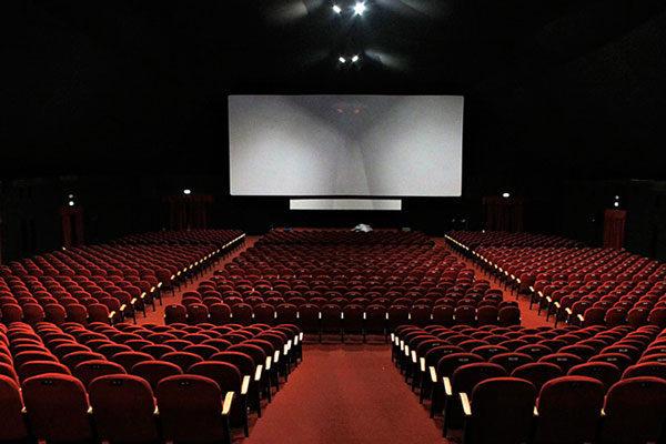 Os cinemas
