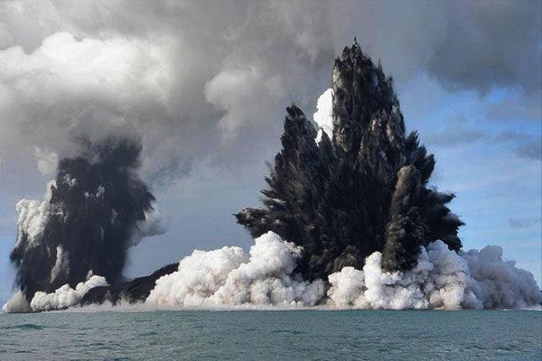 Vulcão subterrâneo