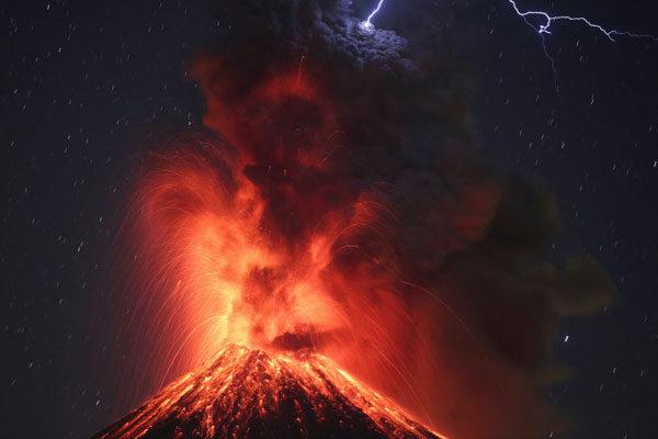 Vulcão de Colima