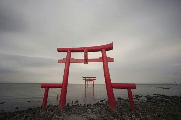 Tara, Japão