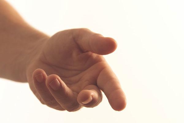 Chamar alguém com um dedo