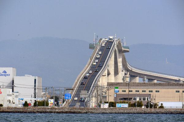 A Ponte de Eshima Ohashi, Japão