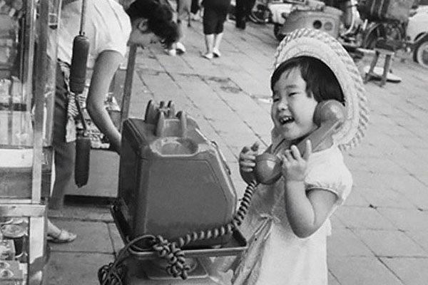 Sem necessidade de redes sociais, 1958