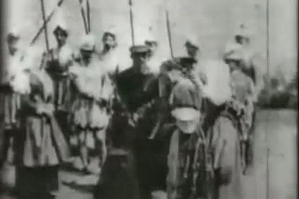 A execução de Maria, Rainha da Escócia
