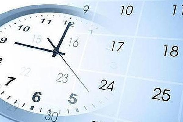 Elaborar um cronograma específico para algumas tarefas