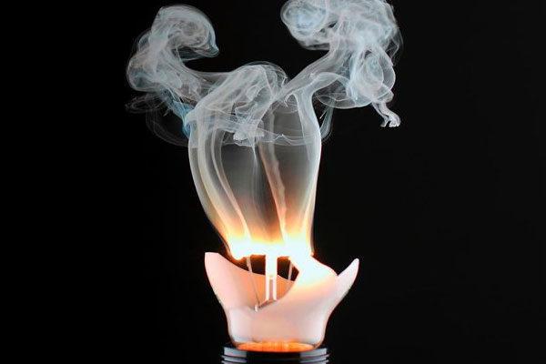 Acende a lampada