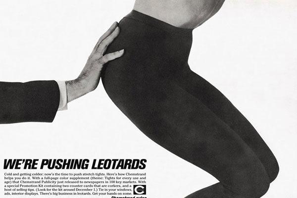 Publicidade dos anos 50
