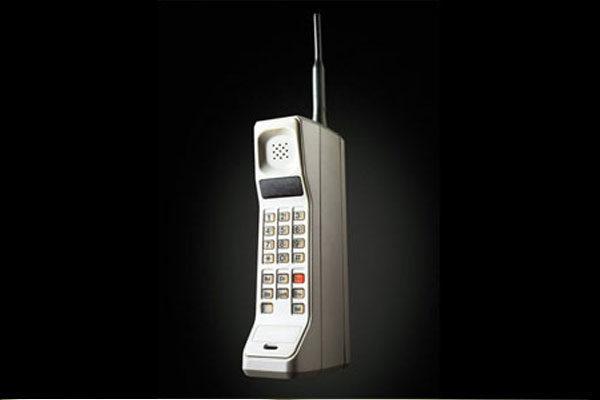 O telefone móvel