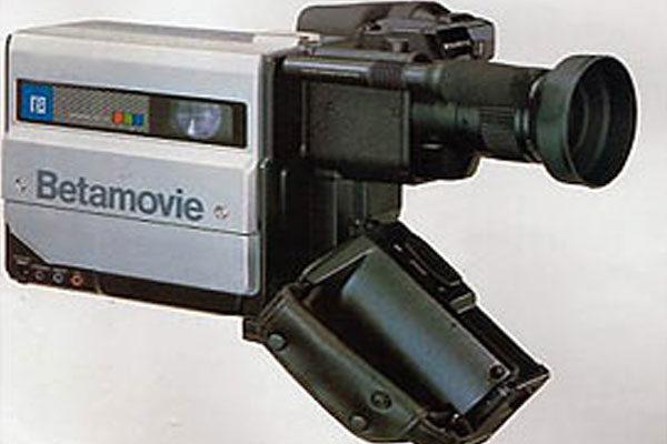 Filmadora Sony Beta BCC 100p
