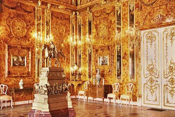 A Sala de Âmbar