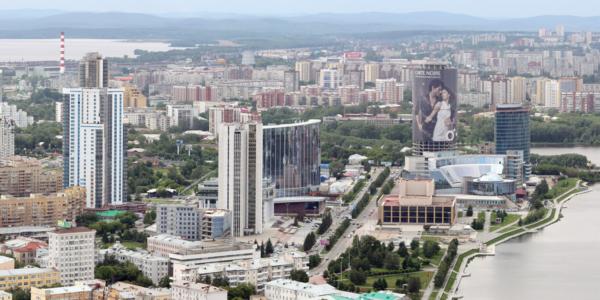 Ekaterimburgo, o berço de Catarina I
