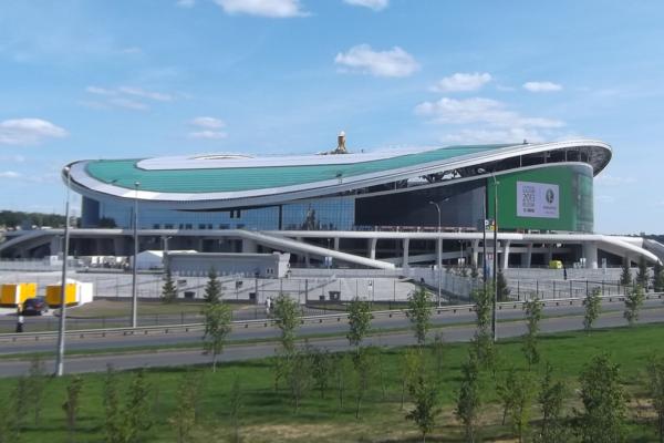 Kazán Arena - Kazán